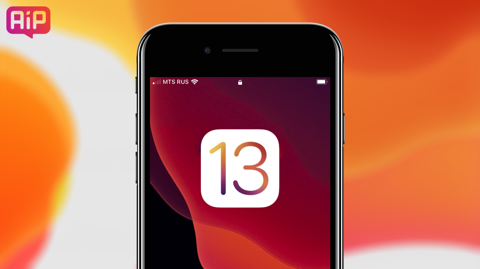Download iOS 13.1.2 and iPadOS 13.1.2 (direct links to IPSW)
