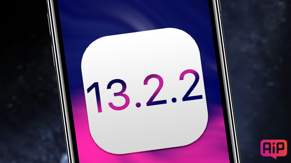 Download! IOS 13.2.2 released with important fix